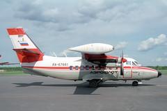 RA-67661 LET L-410UVP-E Turbolet Aeroflot (pslg05896) Tags: russia let aeroflot arh archangelsk turbolet ulaa l410uvpe talagiairport ra67661