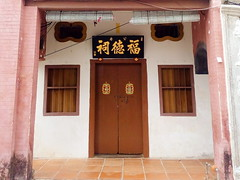 the old chinese (grassybrownie) Tags: door old trip travel blue houses house color window colors architecture vintage asian design singapore colorful asia exterior designer interior chinese decoration style retro wanderlust architect malaysia lantern penang decor nofilter