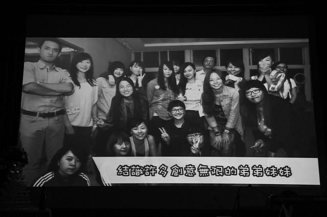 台北婚攝, 和璞飯店, 和璞飯店婚宴, 和璞飯店婚攝, 婚禮攝影, 婚攝, 婚攝守恆, 婚攝推薦-98