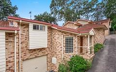 2/49 Frederick Street, East Gosford NSW