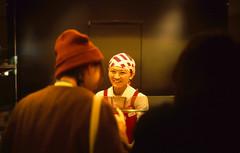 Which Toppings? (monkeyanselm) Tags: leica m6ttl 058x 35mmf14 summilux asph fujifilm provia rangefinder analog camera film tokyo japan december 2015