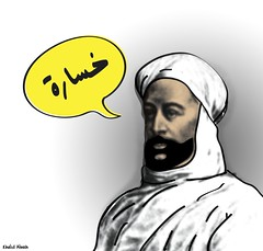 Mahdi (khalid Albaih) Tags: logo tv map sudan political cartoon x tex khartoum khalid separation sudanese 2013 albaih