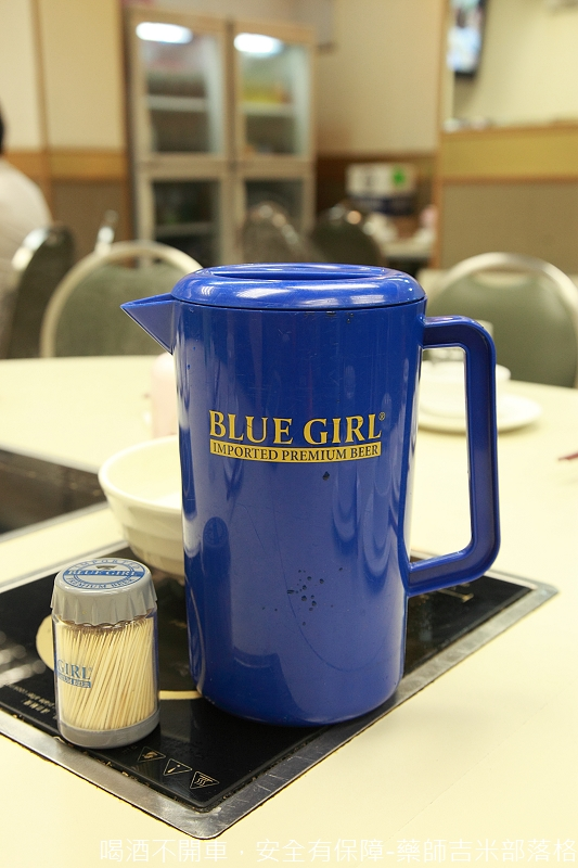Blue_Girl_Beer_392