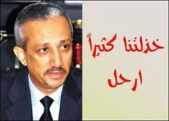 3   (gamal_alareki) Tags: