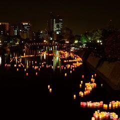 Night of August 6th in Hiroshima (kamoda) Tags: japan hiroshima 2013