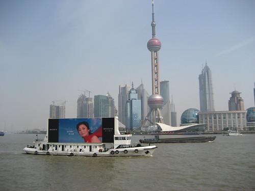 shanghai 120