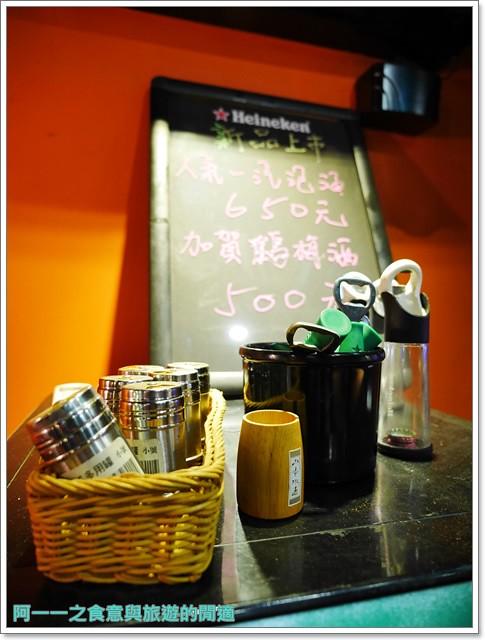 捷運善導寺站美食柒串燒屋平價烤肉酒聚餐image019