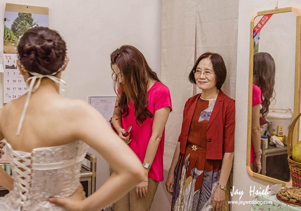 婚攝,台南,台南大飯店,蕾絲,蕾絲洋房,婚禮紀錄,婚攝阿杰,A-JAY,婚攝A-Jay,教堂,聖彌格,婚攝台南-003