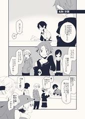 Manga pgina 1 (soniaraskolnikova) Tags: alba manga juli teufel genial janua foyfoy