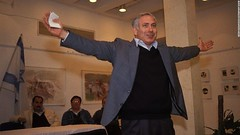 Benjamin Netanyahu celebrates after being elected leader of the Likud Party, 1993 [1100x619] #HistoryPorn #history #retro http://ift.tt/25jOy6k (Histolines) Tags: party history being retro 1993 timeline leader after benjamin likud celebrates elected netanyahu vinatage historyporn histolines 1100x619 httpifttt25joy6k