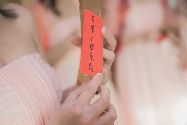 巴洛克zoe, 台北婚攝, 君品酒店, 君品婚宴, 君品婚攝, 紅帽子工作室, 婚攝, 婚攝守恆, 婚攝推薦, 新祕巴洛克, 新莊翰品酒店-17