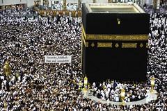 The holy kabaa  last night   #mecca #saudiarabia #islam #muslim #Allah #God #prophet_jesus #prophet_muhammad #pray #haven #Ramadan #Holy_kabaa #Holy_mousqe #Holy_place #Center_The_Earth (rakan.alroge) Tags: mecca saudiarabia islam muslim allah god prophetjesus prophetmuhammad pray haven ramadan holykabaa holymousqe holyplace centertheearth