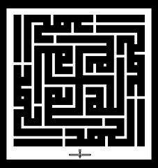 Al Hamdu lillah in Square (Jamal Muhsin) Tags: blue black art square circles name calligraphy script islamic jamal quranic kufic muhsin kufi ayat islamiccalligraphyalhamdulilah