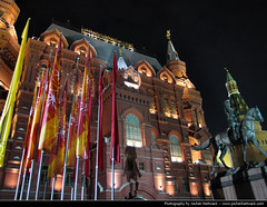 State Historical Museum @ Night, Moscow (JH_1982) Tags: state historical museum    red square manege architecture landmark building    brick baroque style neorussian design staatliches historisches museo estatal historia muse historique dtat night nacht nuit noche notte    moscow  moskva moskau mosc moscou mosca moscovo moskou moskwa     moskova moszkva moscova   russia  rossiya russland rusia russie rssia rusland     rosja rusya nga