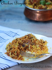 Pakistani Chicken Biryani  (4)
