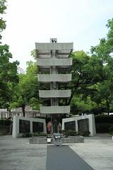 Hiroshima (whsaito) Tags: hiroshima atomicbombdome peacememorial