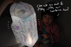 Lanterns (bigbrownmonster) Tags: party monster daddy fun toy design education child handmade creative craft parent homemade gift kawaii lanterns handcrafted  recycle ideas   preschooler   midautumnfestival              stayathome         bigbrownmonster wilkietan