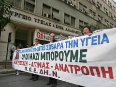@ErtSocial : ΠΟΕΔΗΝ: Νίκη η απόσυρση του άρθρου 43 που υποβάθμιζε το ΔΕ Νοσηλευτικό Προσωπικό - #ertopen http://t.co/5swn0J3lsV …
