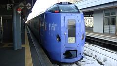 Super Tokachi, JR Obihiro Station, Hokkaido (David McKelvey) Tags: winter station japan hokkaido railway jr 2010 tokachi obihiro