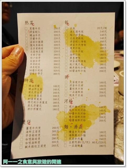 捷運台北101站美食.名采茶餐廳.吃到飽.港式點心image050