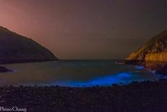 DSC_9425 (HSIAO LI-CHANG) Tags: ocean blue  matsu       donyin
