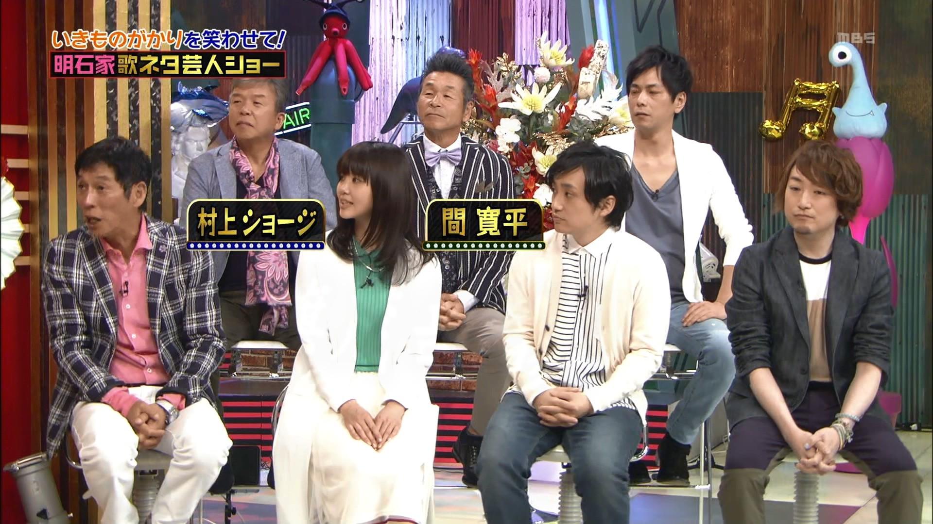 2016.05.15 全場(痛快!明石家電視台).ts_20160517_102721.055