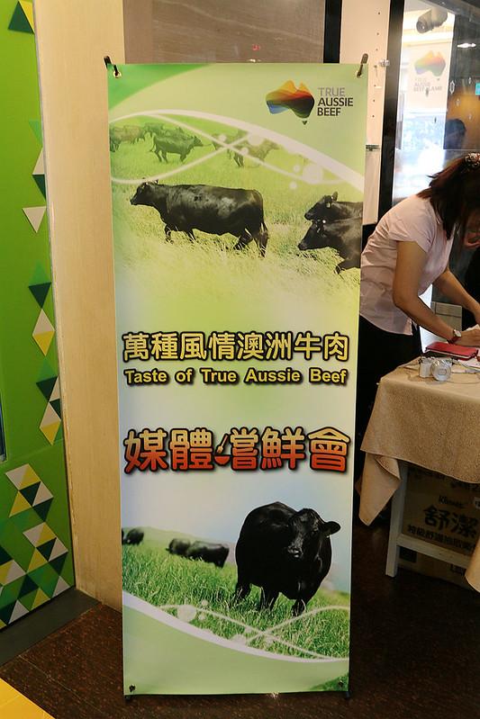 萬種風情澳洲牛肉 媒體嚐鮮會003