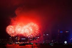 CNY2010_fireworks_130 (my.mosaic.life) Tags: city sea water ferry skyline hongkong harbor ship fireworks harbour citylife newyear celebration nightlife nitelite victoriaharbour victoriaharbor