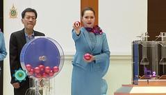 ผลสลากกินแบ่งรัฐบาล ตรวจหวย งวด 1 กรกฎาคม 2559 HD - YouTube