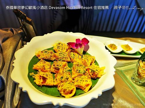 泰國華欣夢幻歐風小酒店 Devasom Hua Hin Resort 住宿推薦 13