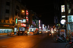 街拍 - 東林西路 (kivx) Tags: night photo kaohsiung linyuan shapshot