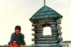 El 2 de Enero prximo (NBRR.) Tags: 1987 punta arenas fuerte bulnes