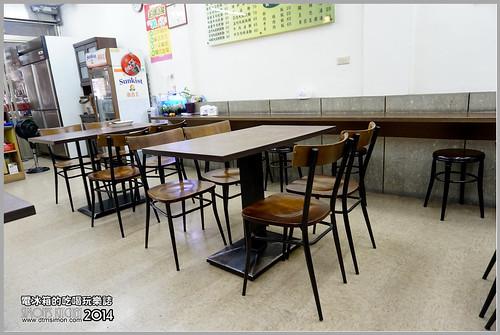 上海黑豬麵食館02.jpg