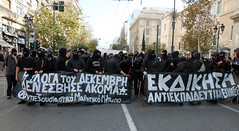 Black bloc at a protest march in Athens, Greece (paul.katzenberger) Tags: athens greece protestmarch grigoropoulos eurocrisis