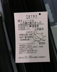 kb_jp14_0016