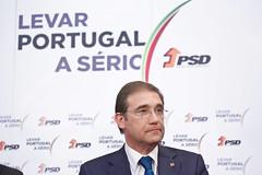 Pedro Passos Coelho, Jornada Valorização do Território
