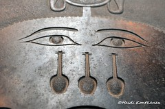 Neferu, see the beauty of Ra (konde) Tags: art eyes pyramid capstone hieroglyphs basalt ancientegypt hawara pyramidion middlekingdom 12thdynasty amenemhatiii