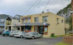 2E Kateena Avenue, Tascott NSW