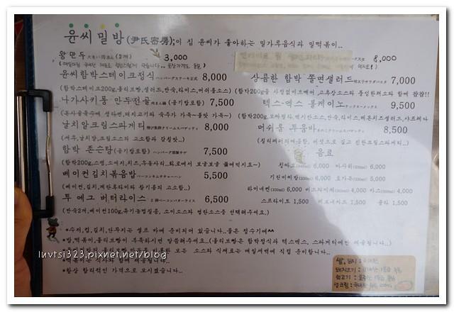 윤씨밀방 III03