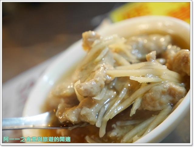 寧夏夜市捷運雙連站美食小吃老店滷肉飯鴨蛋芋餅肉羹image014
