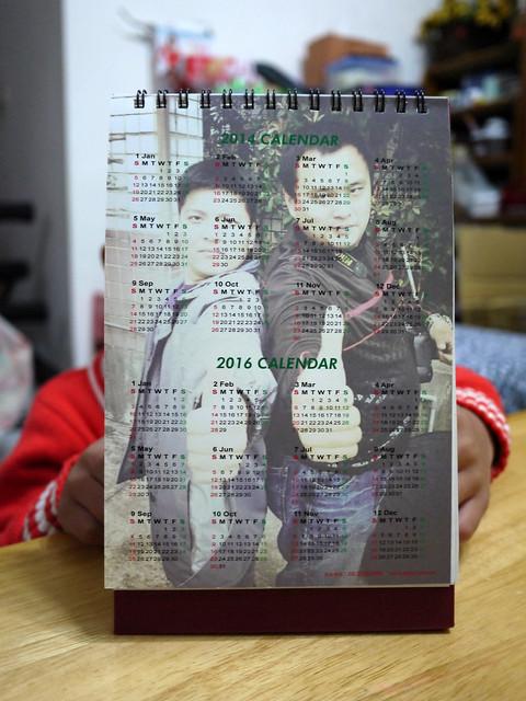 阿虛版制服年曆