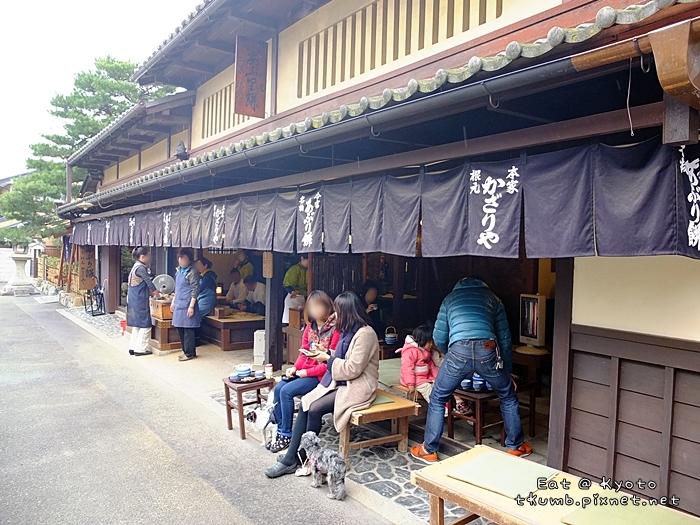 2014今宮名物 (10).jpg