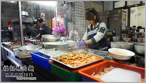 福記碳烤鵝肉05.jpg