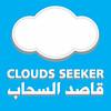 Clouds_Ads