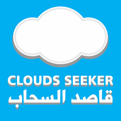 Clouds_Ads