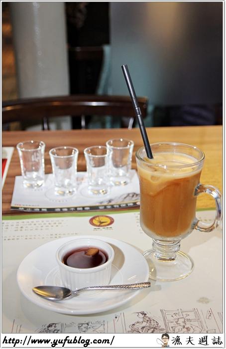 高粱酒 陳高 峯頂 台灣菸酒 呦呦‧荷造場 原窖 玉山 法式料理