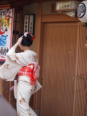Kyoto, Japan (Creativelena) Tags: city art heritage history japan photography kyoto culture maiko geisha experience miyagawacho