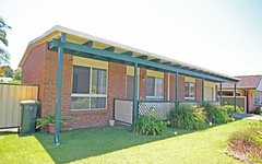 72 Sirius Drive, Lakewood NSW