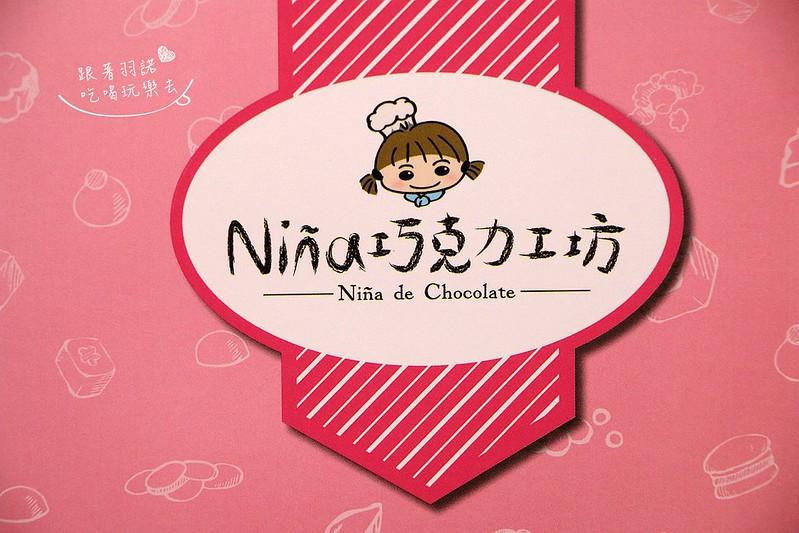Nina妮娜巧克力工坊29