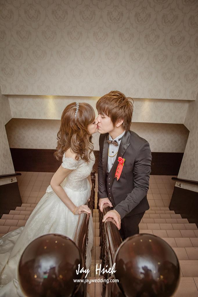 婚攝,海釣船,板橋,jay,婚禮攝影,婚攝阿杰,JAY HSIEH,婚攝A-JAY,婚攝海釣船-073